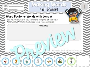 Daily Word Work: 2nd Grade Unit 3 BUNDLE