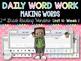Daily Word Work: 2nd Grade Unit 4 BUNDLE