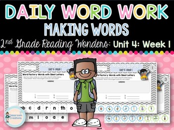 Daily Word Work: 2nd Grade Unit 4: Week 1