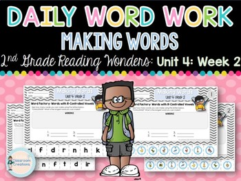 Daily Word Work: 2nd Grade Unit 4: Week 2