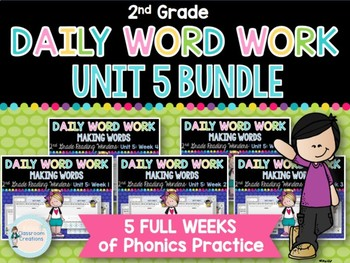 Daily Word Work: 2nd Grade Unit 5 BUNDLE