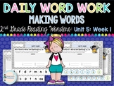 Daily Word Work: 2nd Grade Unit 5: Week 1
