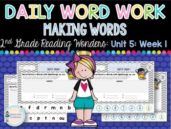 Daily Word Work: 2nd Grade Unit 5: Week 1