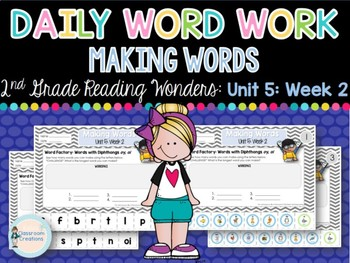 Daily Word Work: 2nd Grade Unit 5: Week 2