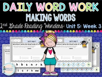 Daily Word Work: 2nd Grade Unit 5: Week 3
