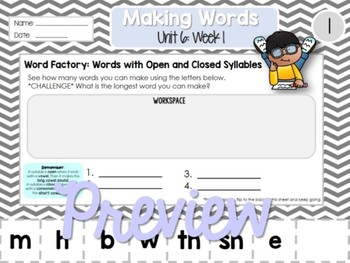 Daily Word Work: 2nd Grade Unit 6 BUNDLE