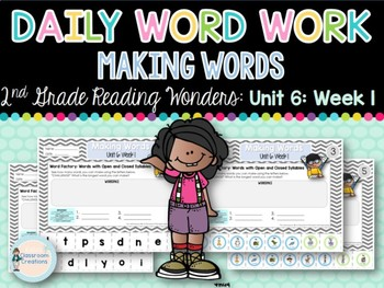 Daily Word Work: 2nd Grade (Unit 6, Week 1)