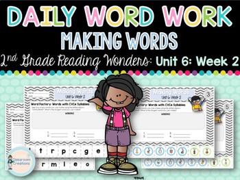 Daily Word Work: 2nd Grade (Unit 6, Week 2)