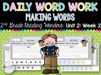 Daily Word Work: 2nd Grade Wonders Unit 2: Week 2