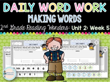 Daily Word Work: 2nd Grade Wonders Unit 2: Week 5