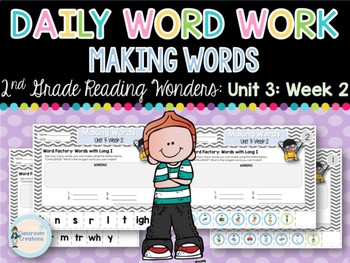 Daily Word Work: 2nd Grade Wonders Unit 3: Week 2