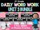 Daily Word Work: 2nd Grade YEAR LONG MEGA BUNDLE