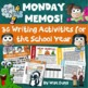 Daily Work Bundle for School Year