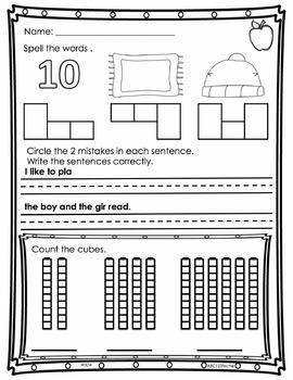Daily Work- Language Arts and Math