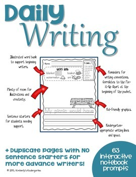 Daily Writing Journal Pages for Beginning Writers: Winter BUNDLE. K or 1st.