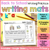 Back to School Writing Prompt Activities | Digital Printable | Distance Learning