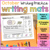 Writing Prompts Activities - October | Digital & Printable for Distance Learning