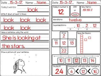 Daily math / Math journal / Daily number / Daily sight word / Morning work