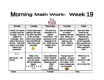 Daily morning math work- weeks 17-36