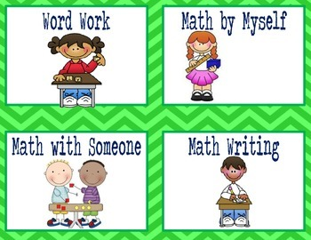 Daily5 & Math Daily3 Center Cards
