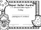 Daisy Girl Scout Cookie Award (Freebie)