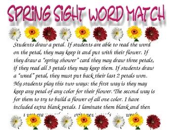 Daisy Sight Word Game
