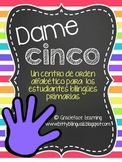 Dame Cinco - A Spanish Literacy Alphabetizing Center
