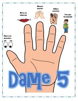 Dame esos 5 (Give me 5)