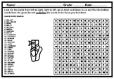 Dance Forms Vocabulary Word Search Worksheet, Dance Sub Plan