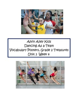 Dancing As a Team Vocabulary Posters for Grade 2 Treasures