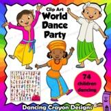 Dancing Children of the World Clip Art   74 Kids Dance Party
