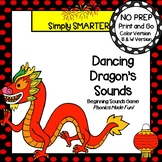 Dancing Dragon's Sounds:  NO PREP Chinese New Year Themed Beginning Sounds Game
