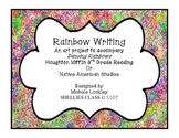 Dancing Rainbow Art Project