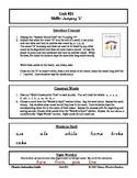 Danco Phonics Units 21, 22a, and 22b (31 Pages)