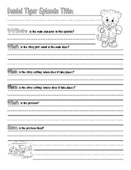 Daniel Tiger Episode Comprehension Worksheet