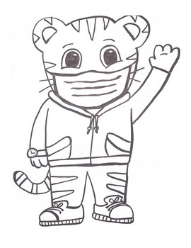 Daniel Tiger Wears A Mask By Empoweringinclusion Tpt