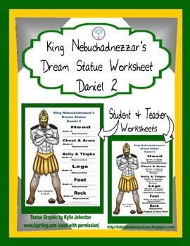 Daniel and King Nebuchadnezzar's Dream Worksheet Freebie