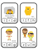 Daniel and the Lions Den Beginning Sounds Clip It Printable Game. Christian Pres