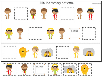 Daniel and the Lions Den printable Missing Pattern game.  Bible Stories.
