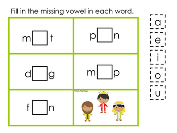 Daniel and the Lions Den printable Missing Vowel CVC game #2.  Bible Stories.