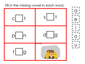 Daniel and the Lions Den printable Missing Vowel CVC game #3.  Bible Stories.