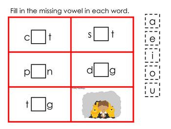 Daniel and the Lions Den printable Missing Vowel CVC game