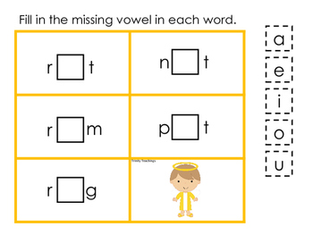 Daniel and the Lions Den printable Missing Vowel CVC game