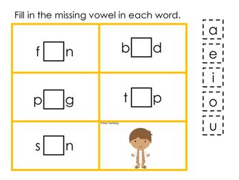 Daniel and the Lions Den printable Missing Vowel CVC game.  Bible Stories.