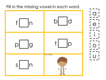 Daniel and the Lions Den printable Missing Vowel CVC game.