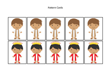 Daniel and the Lions Den printable Pattern Practice Cards.