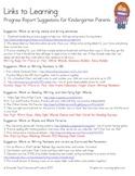 Danielson Artifacts- Progress Report Suggestions for Kindergarten Parents