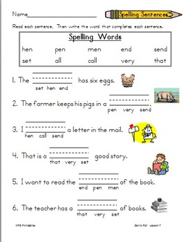 Dan's Pet:  First Grade Spelling and Sight Word Packet