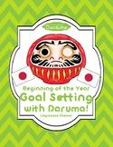 Daruma Doll Goal Setting! BoY English/Japanese