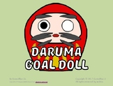 Daruma (Goal Doll) Printable